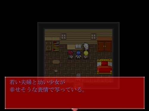 知らない友達がいる家 Game Screen Shot2
