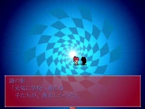 知らない友達がいる家 Game Screen Shot5