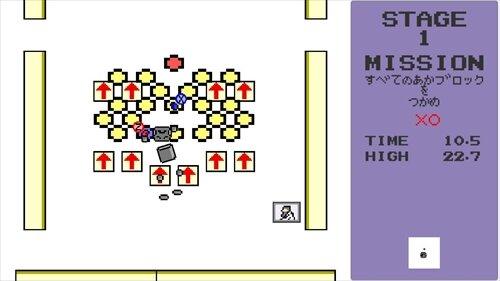 がんばれ!!ボルダリングロボ Game Screen Shot1