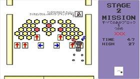 がんばれ!!ボルダリングロボ Game Screen Shot5