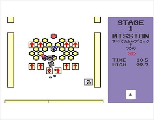 がんばれ!!ボルダリングロボ Game Screen Shots