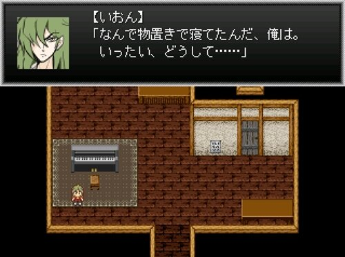 しろばらのおり Game Screen Shot
