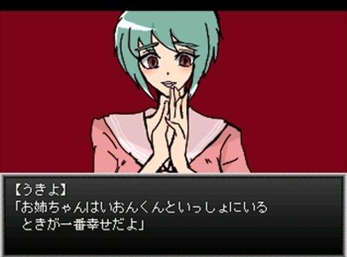 しろばらのおり Game Screen Shot2