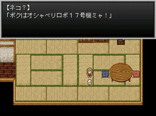 しろばらのおり Game Screen Shot3