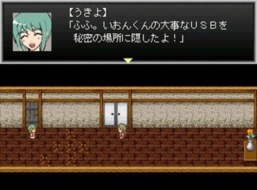 しろばらのおり Game Screen Shots