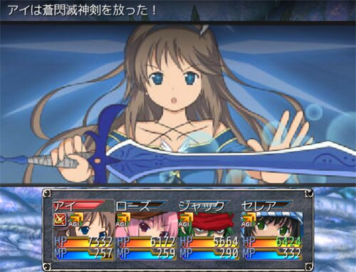 9th_ExistenceⅡ ver1.20 【完成版】 Game Screen Shot