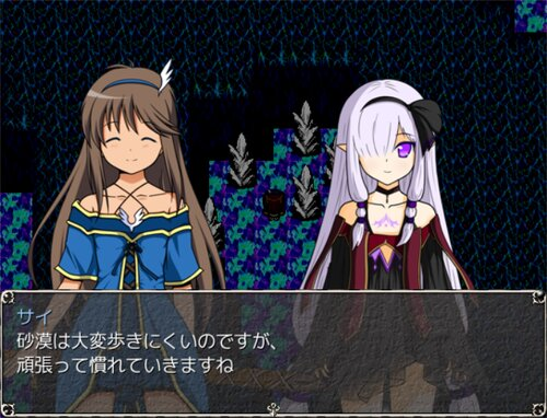 9th_ExistenceⅡ ver1.22 【完成版】 Game Screen Shot2