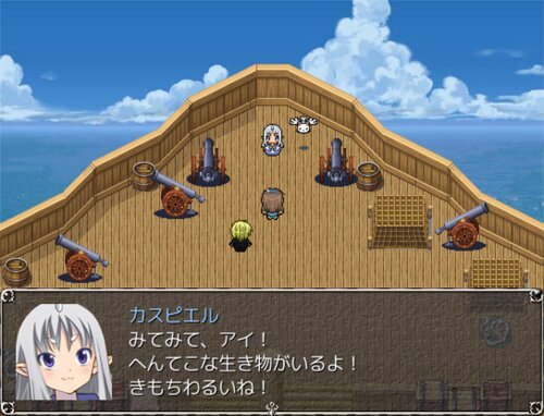 9th_ExistenceⅡ Game Screen Shot3
