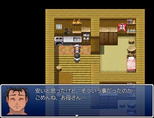 Road~道~ Game Screen Shot1