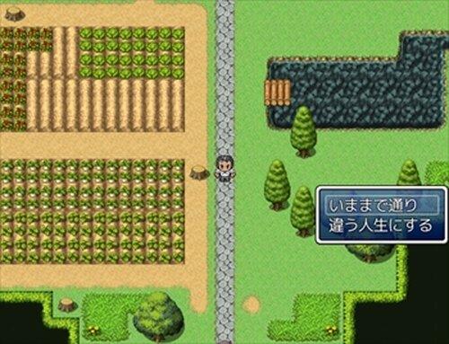 Road~道~ Game Screen Shot5