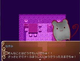 LUCA Game Screen Shot3