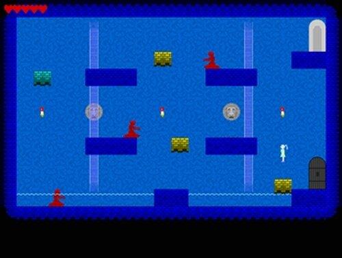 森の館 Game Screen Shot5