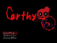 Carthy(カーシー)2.00