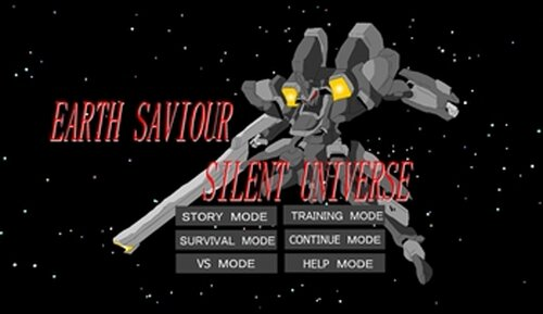 EARTH SAVIOUR SILENT UNIVERSE Game Screen Shot2