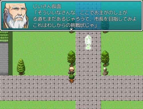 三枚の挑戦状 Game Screen Shot1