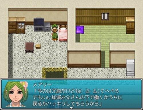 三枚の挑戦状 Game Screen Shot2