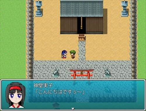 三枚の挑戦状 Game Screen Shot3