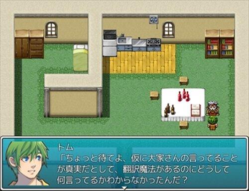 三枚の挑戦状 Game Screen Shots