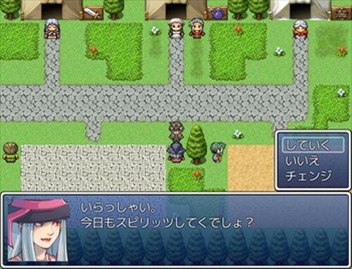 Zeke番外編~もう一人の主人公~(仮) Game Screen Shot4