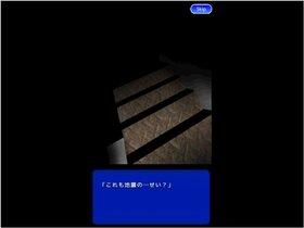 プレイする怖い話外伝 MadBlackCompany Game Screen Shot3