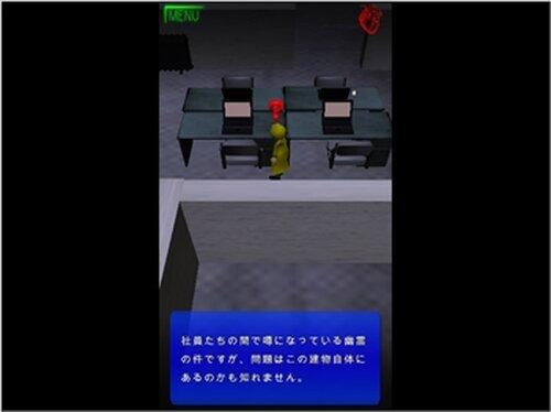 プレイする怖い話外伝 MadBlackCompany Game Screen Shot4