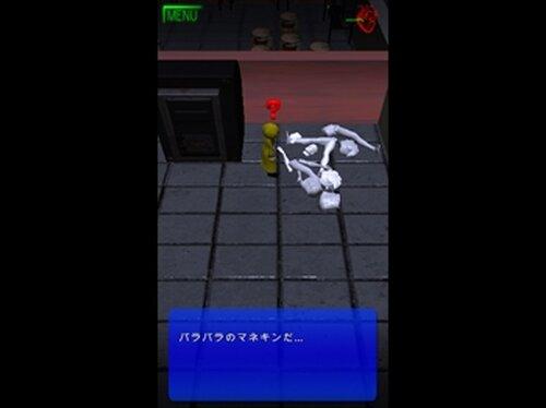 プレイする怖い話外伝 MadBlackCompany Game Screen Shot5