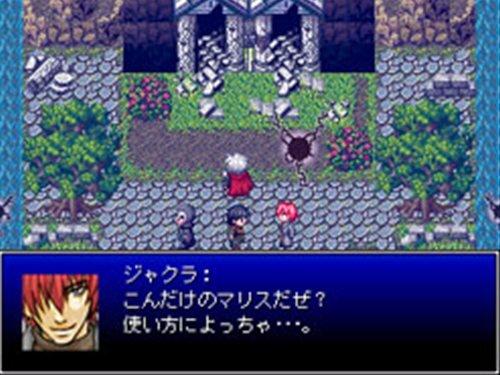 闇の覇者 ~竜の傭兵団~ Game Screen Shot1