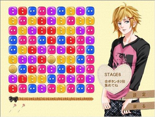 3つ数えて落ちる恋 Game Screen Shot1