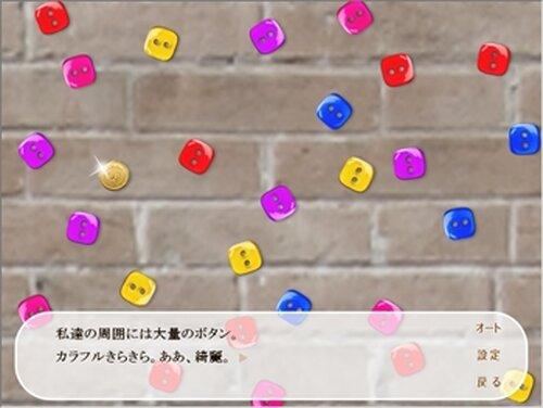 3つ数えて落ちる恋 Game Screen Shot2