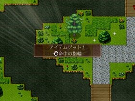 哀鬱戦記 Game Screen Shot3
