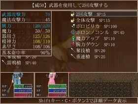 哀鬱戦記 Game Screen Shot4