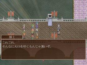 哀鬱戦記 Game Screen Shot5