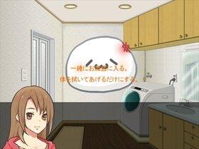 じゃむ! Game Screen Shot2