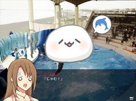 じゃむ! Game Screen Shot4