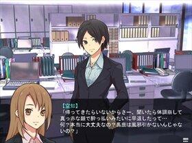じゃむ! Game Screen Shot5