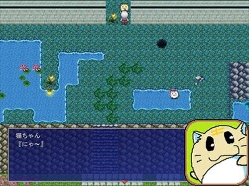 ネコミミ少年と忘却の街 Game Screen Shot2