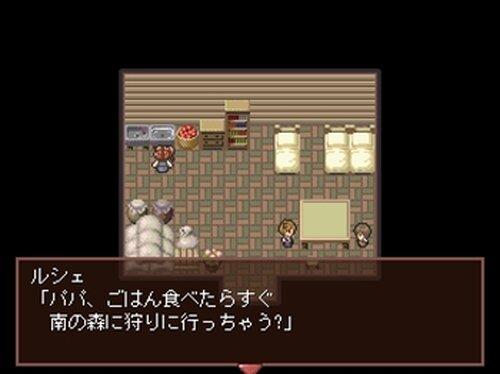 Luce Game Screen Shot2