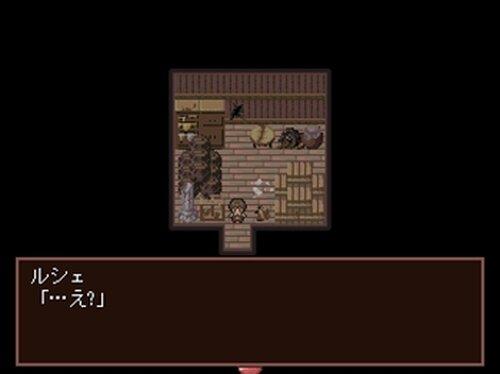 Luce Game Screen Shot3