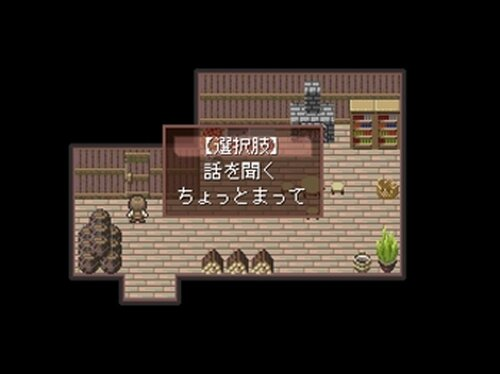 Luce Game Screen Shot5