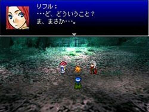 闇の覇者 ~竜の傭兵団~ Game Screen Shots
