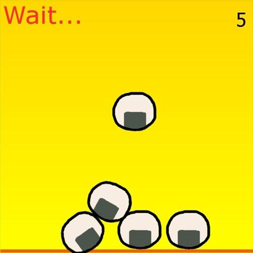 おにぎりバランスゲーム Game Screen Shot1