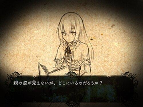 Jack-o'-Lantern Game Screen Shot3
