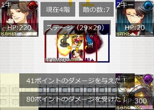 カード&だんじょんず。 Game Screen Shot1