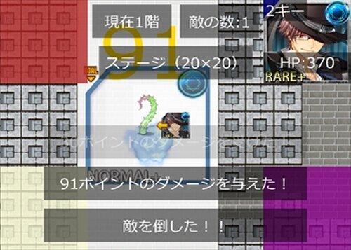カード&だんじょんず。 Game Screen Shot3