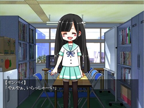 退廃的セカイと退廃的ヲタクの噺 Game Screen Shot1