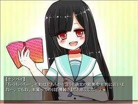 退廃的セカイと退廃的ヲタクの噺 Game Screen Shot3