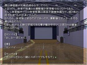 退廃的セカイと退廃的ヲタクの噺 Game Screen Shot5