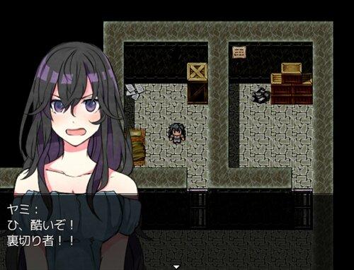 牢籠-ROUKAGO- Game Screen Shot