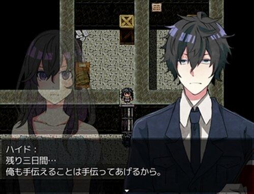 牢籠-ROUKAGO- Game Screen Shot2