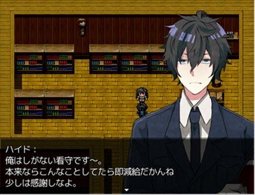 牢籠-ROUKAGO- Game Screen Shot3